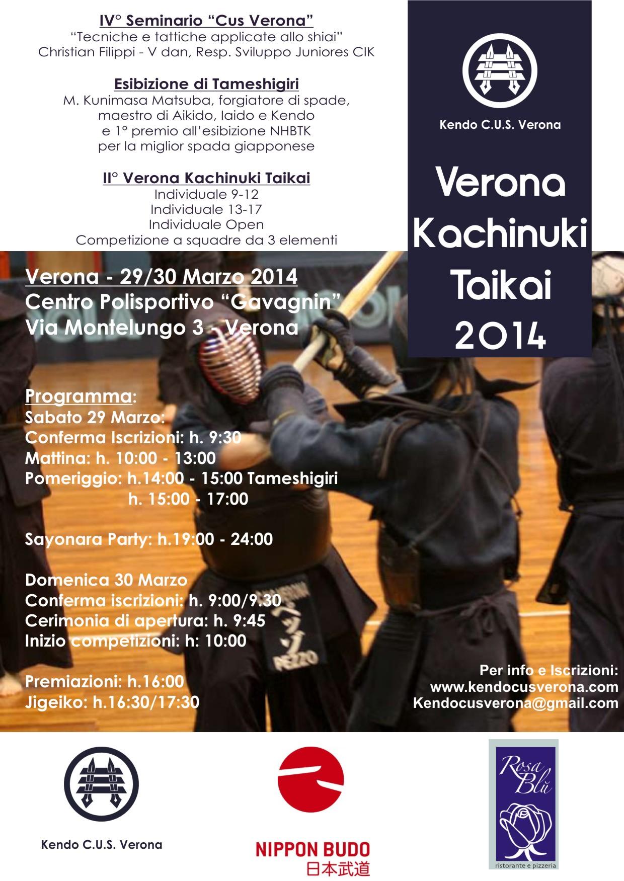 """IV° Seminario """"Cus Verona"""" e II° Verona Taikai Verona_Taikai_2014"""